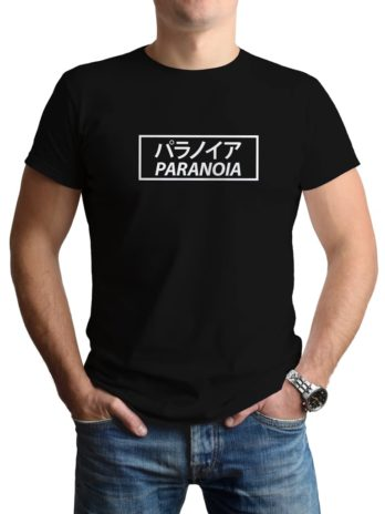 Paranoia Japanese Text Printed Graphic T-Shirt